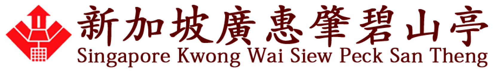 SINGAPORE   KWONG WAI SIEW PECK SAN THENG